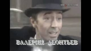 Валерий Леонтьев Маргарита Клип телеканал NОСТАLЬГИЯ