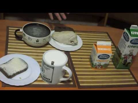 Кефир с маслом от запора - БэбиБлог