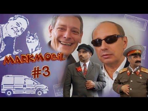 Heiße Tage in Moskau - MARKmobil #3