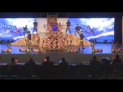 The Mandarin-- Canadian Dance Company