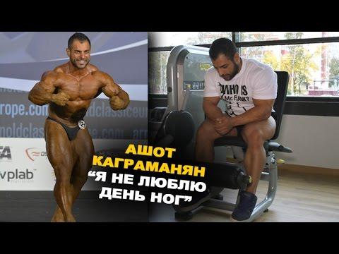 """Вся правда об Ашоте Каграманяне! В объективе """"Железного рейтинга"""""""