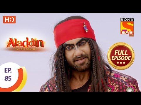 Aladdin - Ep 85 - Full Episode - 12th December, 2018