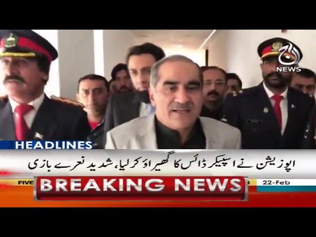 Headlines 6 PM | 22 February 2019 | Aaj News