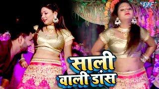 नाचेलु बिना दुप्पटा के - Sali Wali Dance - Ritesh Rao (Golu), Rekha Ragini - Bhojpuri Hit Songs