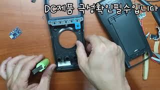 Vc99 디지털테스터기 18650