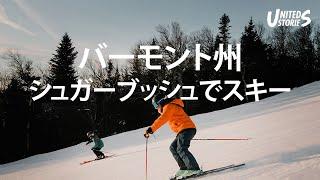 United Stories: Skiing in Sugarbush, Vermont