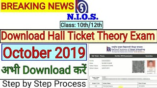 NIOS   Class-10/12   Hall Ticket  Download   October Exam 2019