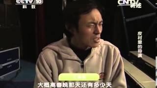 20140128 讲述 皮村里的导演