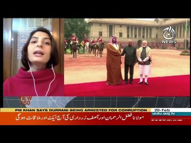 View 360 With Sara Zaman |  20 February 2019 | Aaj News