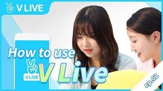 [Kpop Lab] Ep.9 How to use V Live screenshot 1