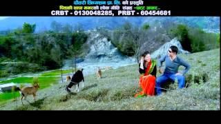 Chatta Achar Full Video by Shubha Shree LungeliJhamke & Amrita Lungeli Magar1