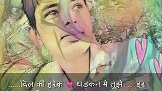 Hamdard Song new Sad Version cover by Hitesh Sahu