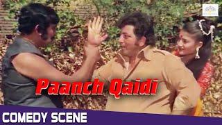 Amjad Khan Arm Wrestling Scene From Paanch Qaidi पांच कैदी 1981,Comedy Drama Movie