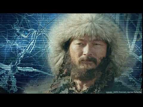 Экзорцизм монгольского тела