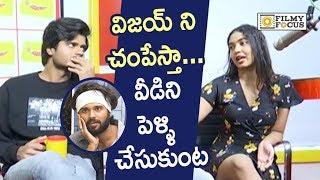 Shivathmika Funny Rapid Fire Answer about Vijay Devarakonda @Dorasani Movie Song Launch