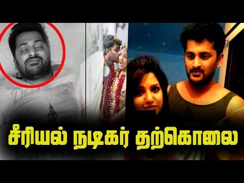 SHOCKING : Sun Tv Serial Actor Pradeep Suicide : Sumangali Serial Artist Suicide In Hyderabad Now