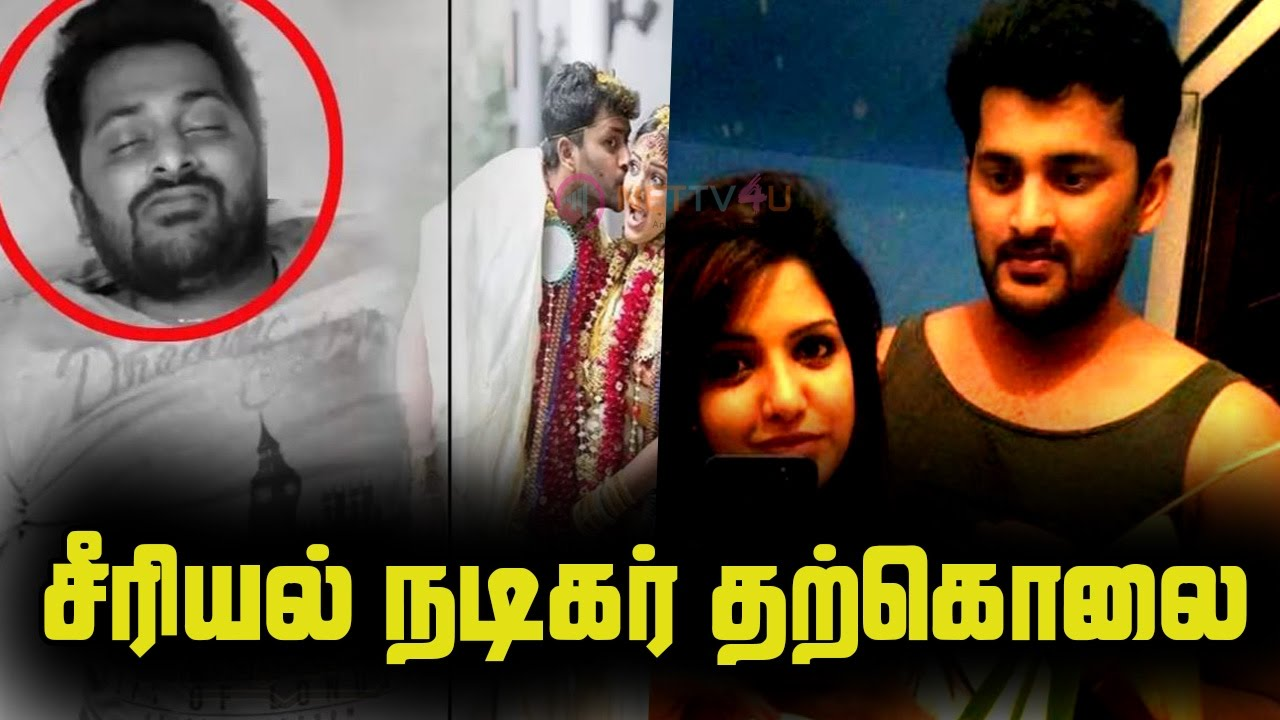 SHOCKING : Sun Tv Serial Actor Pradeep Suicide : Sumangali