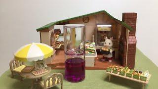 Relaxing oil timer with Sylvanian Families toys (ライブ配信アーカイブ) シルバニアファミリーの森の水車のパン屋さんの前でオイルタイマー