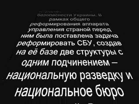 Турчинов  Александр Валентинович