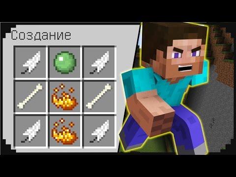 как скрафтить снеговика видео в minecraft #10