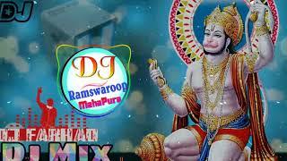 Balaji Thara Ghota Na Ghuma Da Re // Brazil remix 2018  Dj RamSwaroop &Dj Love Raj