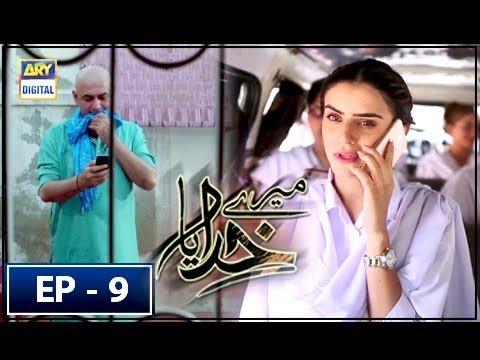 Mere Khudaya Episode 9 - 18th August 2018 - ARY Digital Drama