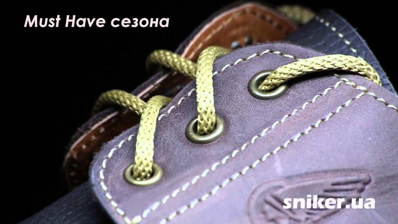 Вот что получилось. Мокасины своими руками. Обувь своими руками .