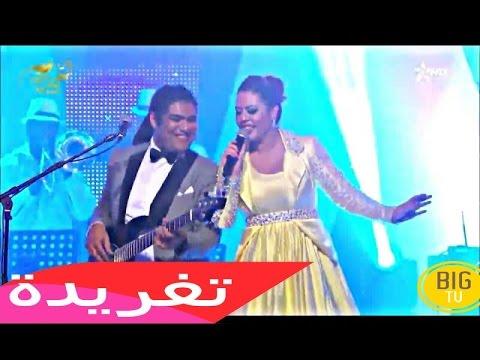 استمتعو و رقصو مع فنانة لمياء الزايدي و فراوله فريد غنام بأغنية صحاب لبارود في تغريدة