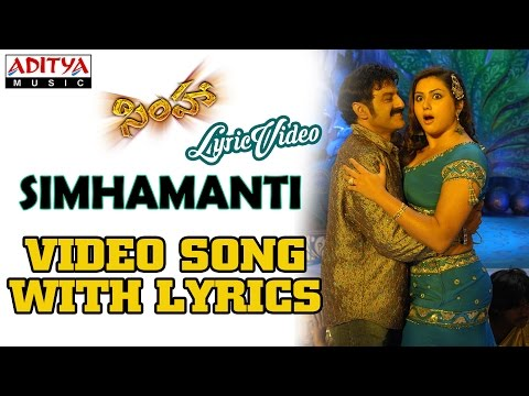 Simhamanti Video Song With Lyrics || Simha Movie Songs || Bala Krishna, Nayantara