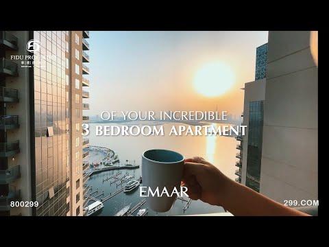 Dubai Creek Harbour 3BR Collection   FIDU Properties 2021