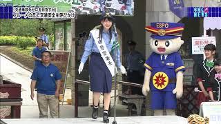 NMB48 上西怜ちゃん 一日警察署長.