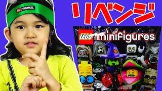 昨年11月に公開したレゴ ミニフィギュア シリーズ14 モンスター開封動画...