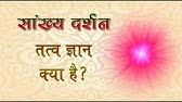 Pancha Tattva Mudras by Ananthbodh Chaitanya - YouTube