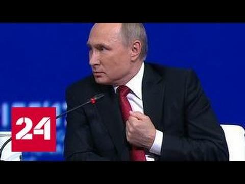 Путин попросил таблеток