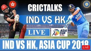 🔴 LIVE ASIA CUP 2018 || 🔴 LIVE PTV SPORTS || PAKISTAN VS INDIA