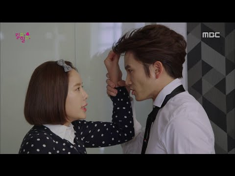 Kill Me Heal Me Shin Se Gi- Oh Ri Jin OST Part 1