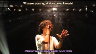 Cover images ONE OK ROCK - Wherever You Are (English Sub)