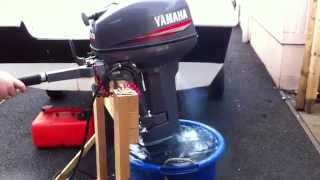 Yamaha 9.9 FMH L 2 Stroke Outboard
