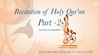 2019 Holy Qur'an Stream - Part 2