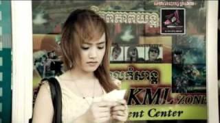 [ MV] Te bompot yarng trov bek knea by Nam Bunnarath