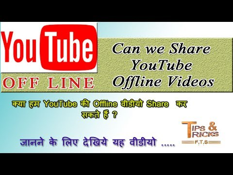 Tips & Tricks FTS: What is Youtube offline Feature and answer of