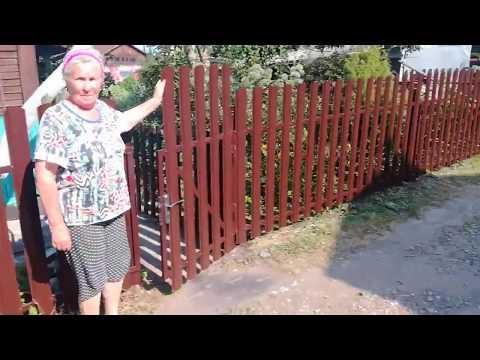 Видео отзыв Забор из металлического штакетника
