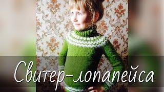 Вяжем свитер-