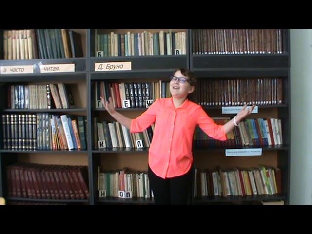 Изображение предпросмотра прочтения – ЕлизаветаВернигорова читает произведение «Книги в красном переплете» М.И.Цветаевой