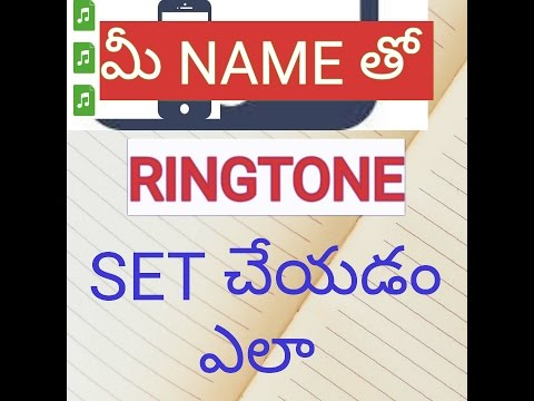 How to Make Ringtone With Your Name | Telugu Tricks
