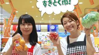 チャットモンチーが、地元・徳島のスーパーマーケットチェーンの特売情...