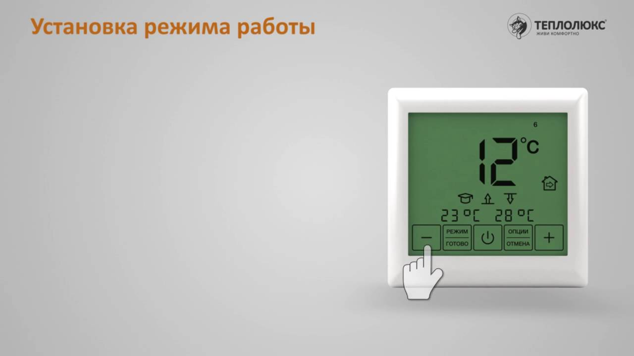 Самостоятельно меняем термостат на холодильнике. - YouTube