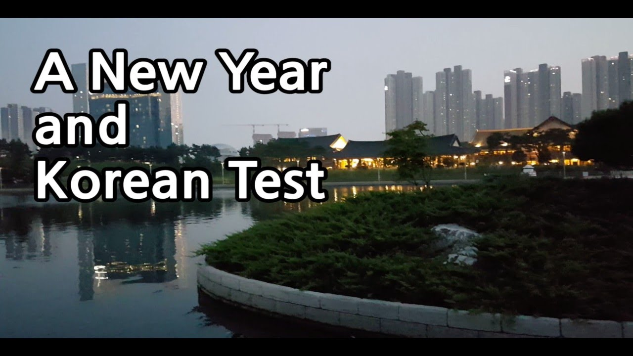 Test Your Korean and Happy New Year 2020!