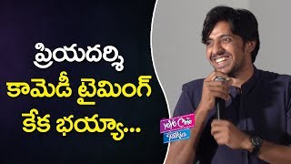 Comedian Priyadarshi Superb Speech at Manasuku Nachindi Movie Teaser Launch || YOYO Cine Talkies