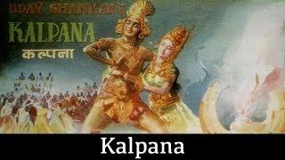 Kalpana, 1948